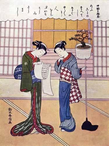 tableaux-orientales - Tableau -Misiva- - _Anónimo Japones
