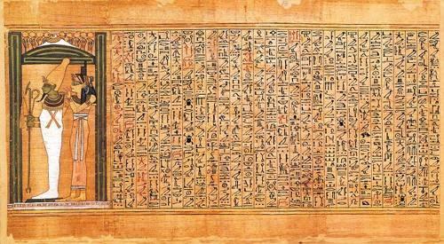 tableaux-orientales - Tableau -Libro de los muertos (de Ani): Osiris e Isis- - _Anónimo Egipcio
