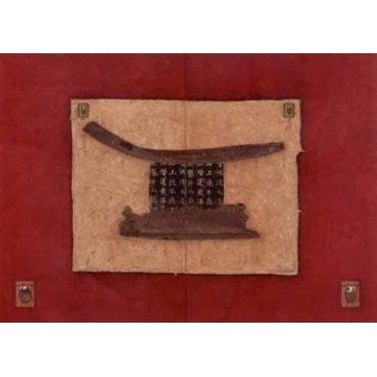 Tableaux orientales - Tableau -Moderno CM2270- - Medeiros, Celito