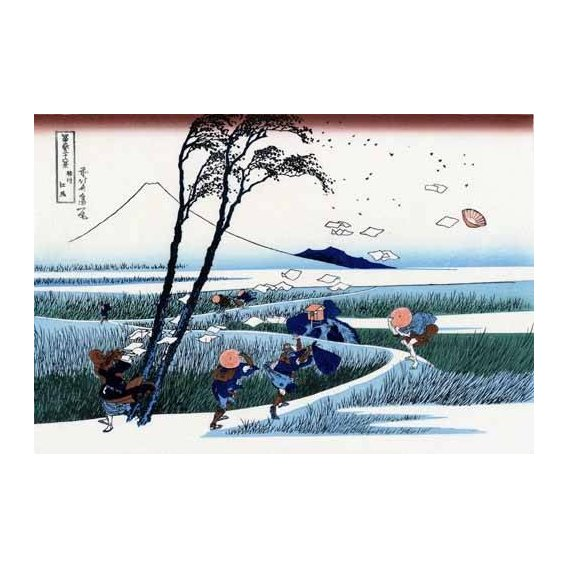 imagens étnicas e leste - Quadro -Ejiri in the Suruga province-