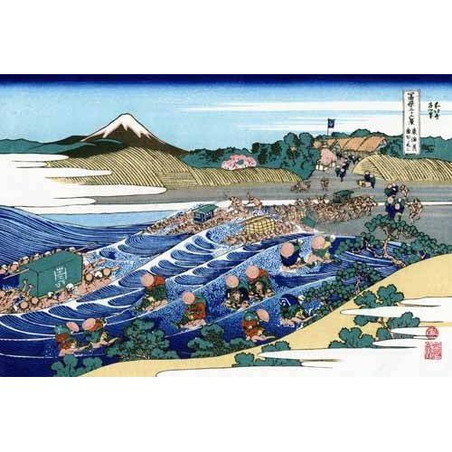 Tableau -The Fuji from Kanaya on the Tokaido-