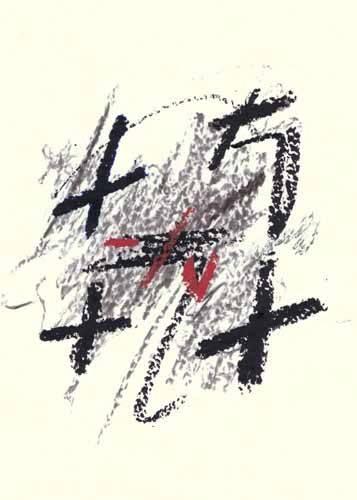 tableaux-abstraits - Tableau -PISJ002- - Tapissan, James