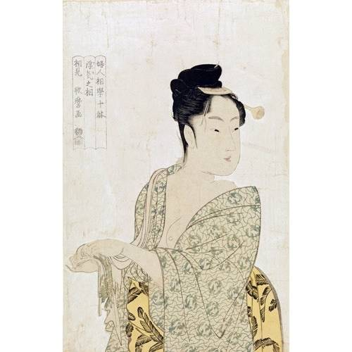 Tableau -Ten physiognomic types of women, Coquettish type- geisha