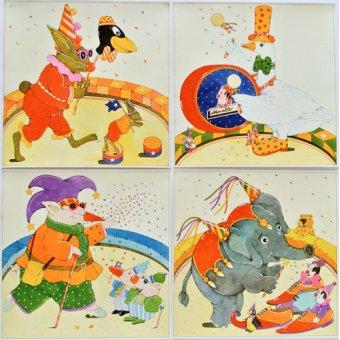Tableaux pour enfants - Tableau -Animal Circus - - Kaempf, Christian