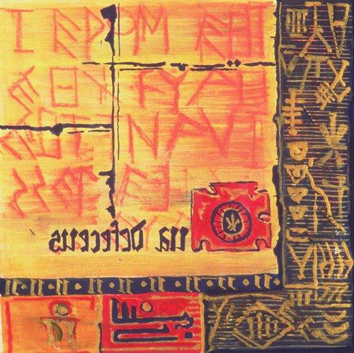 tableaux-orientales - Tableau -First Writings- - Manek, Sabira