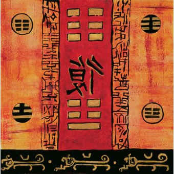Tableaux orientales - Tableau -I-Ching 2, 1999- - Manek, Sabira