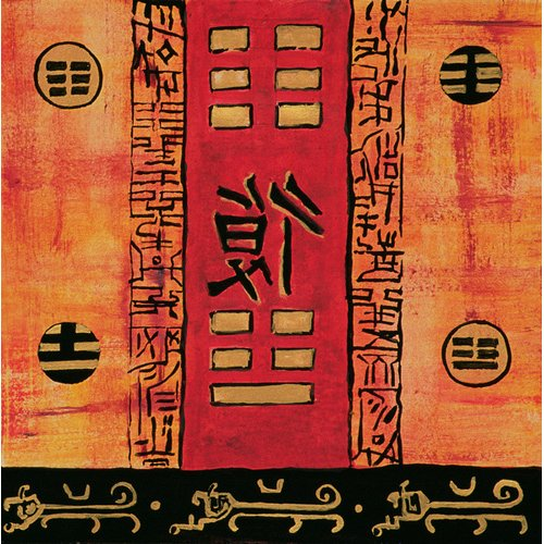 Tableau -I-Ching 2, 1999-