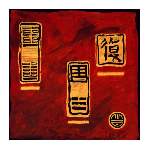 Tableau -I Ching 5, 2008-