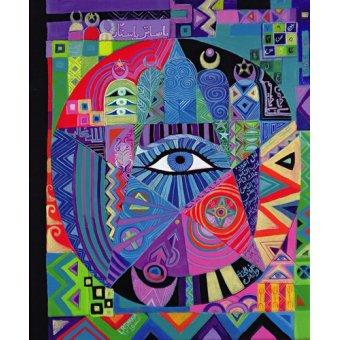 Tableaux orientales - Tableau - Eye of Destiny, 1992- - Shawa, Laila