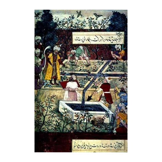 imagens étnicas e leste - Quadro -Memorias de Babur, Emperador con su proyecto-