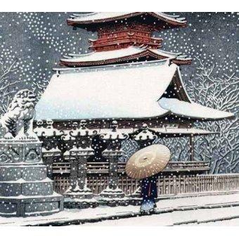 Tableaux orientales - Tableau -js469b- - _Anónimo Japones