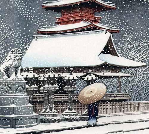 tableaux-orientales - Tableau -js469b- - _Anónimo Japones